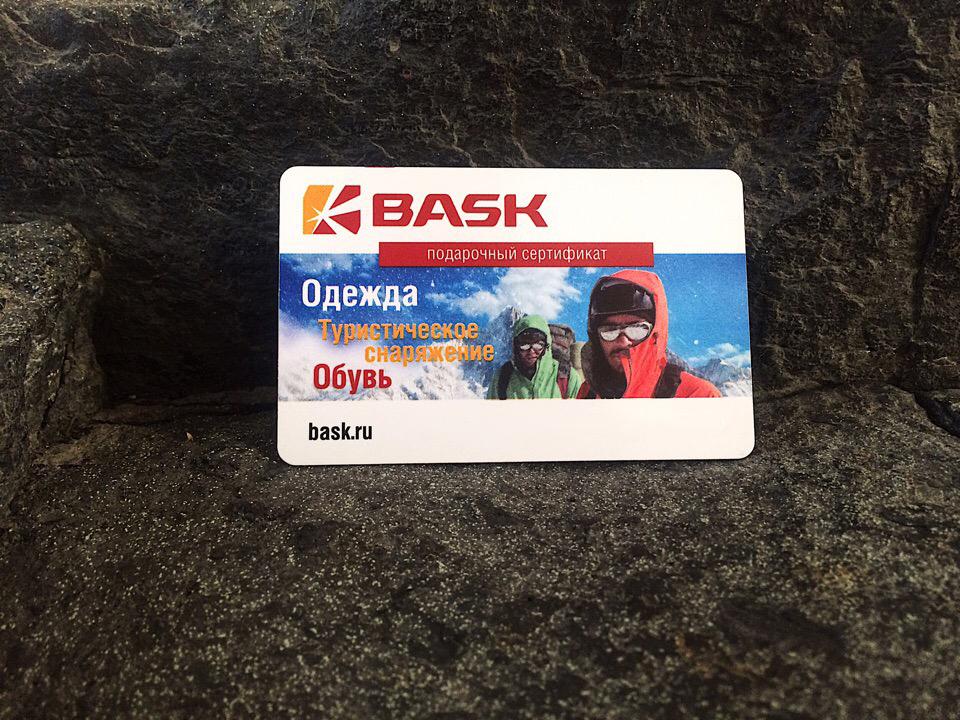 Подарочный Сертификат BASK на 1000 рублей YL0101, на 1000 рублей
