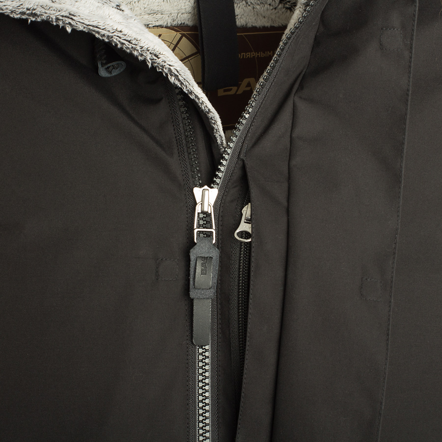 Куртка BASK VORGOL 2331, VORGOL