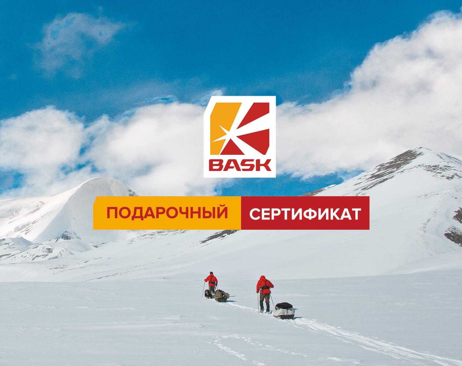 Подарочный Сертификат BASK на 5000 рублей фото